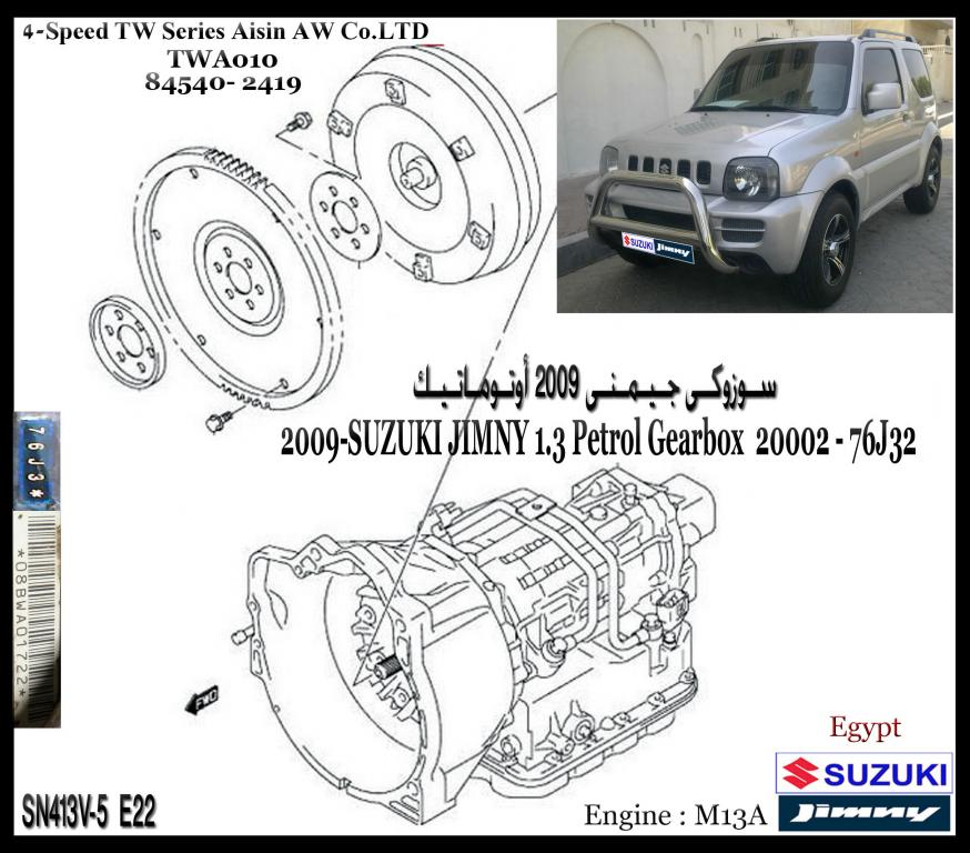 expected Period that the Jimny Automatic Gearbox will last ?-2009-2008-suzuki-jimny-1.3-petrol