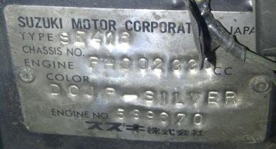 hot floor on driver's side - Page 4 - Suzuki Forums: Suzuki