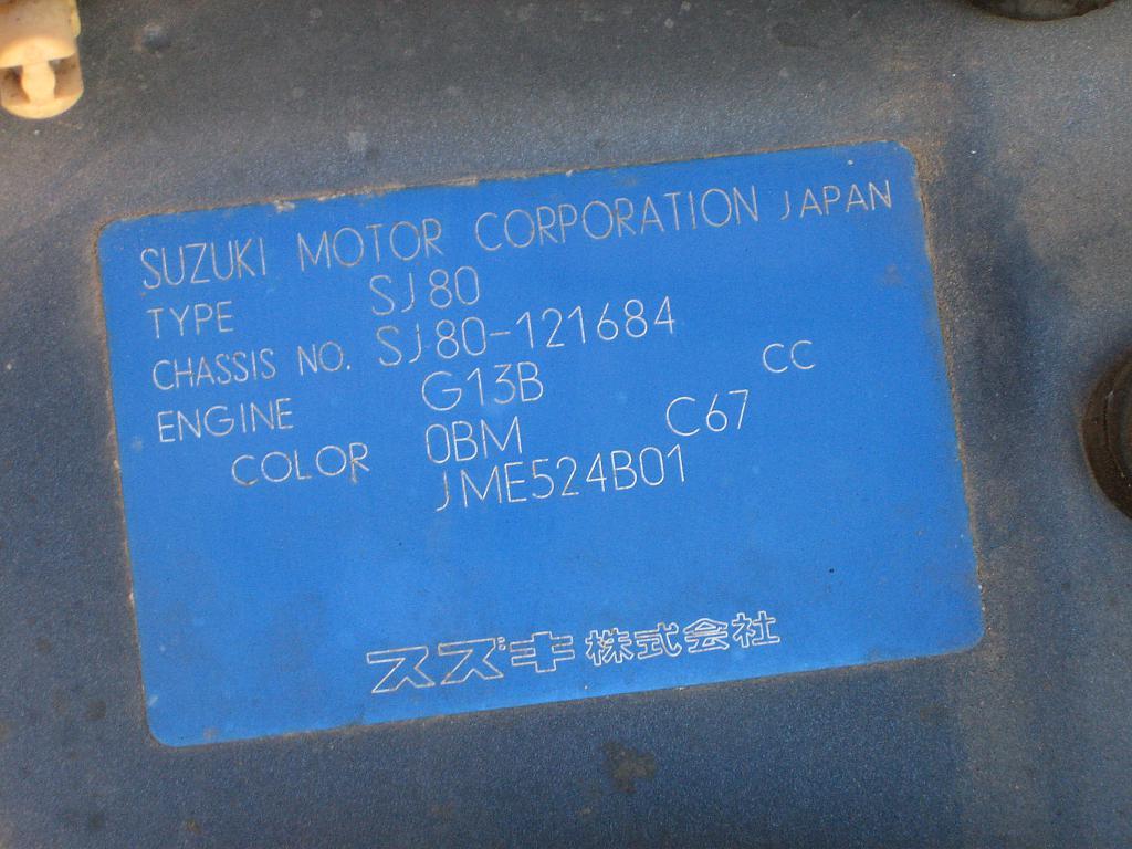 What year is my Suzuki??-img_6088.jpg