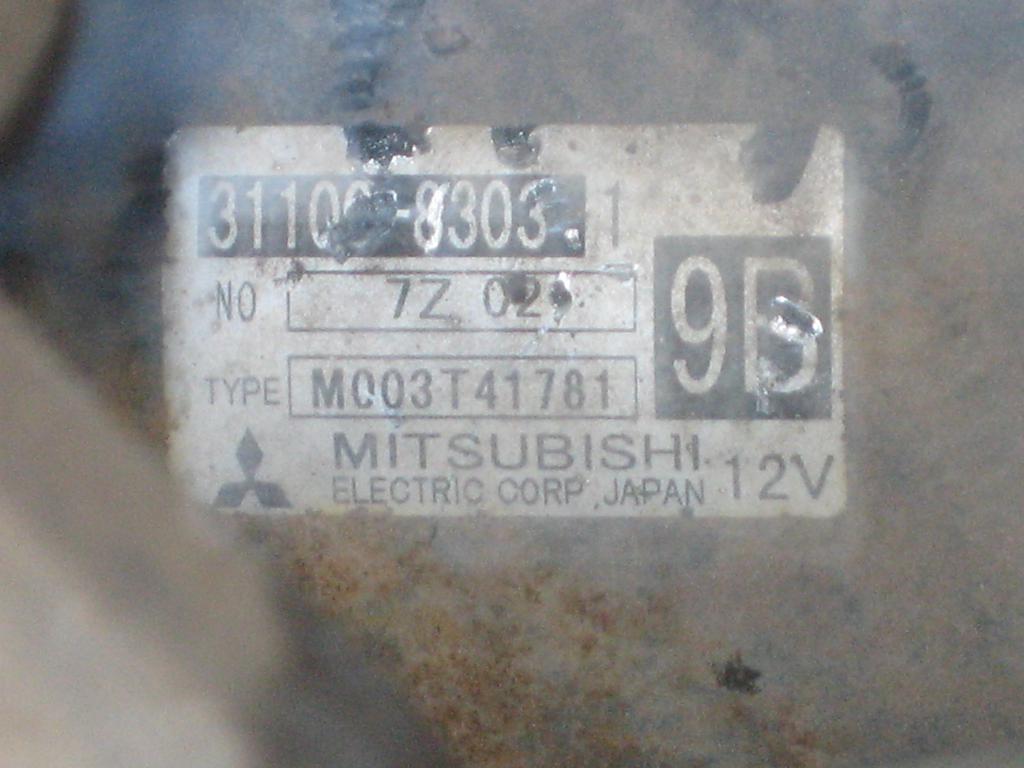 What year is my Suzuki??-img_6097.jpg