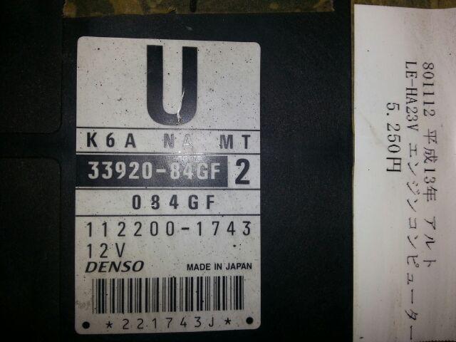 ''K6A engine wiring schematics''-k6a-ecu-box.jpg
